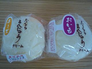 ドルチェ小川(ふっくらまんじゅう チーズ&おいも)