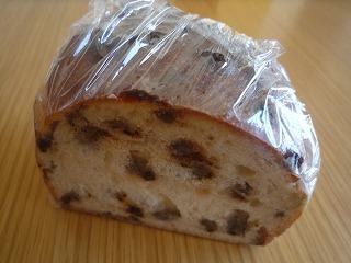 A-neCafe (チョコチップパン)