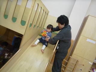 110116_あっぴぃ(すべり台) (9)