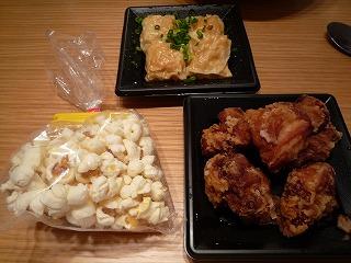 釜寅(海老の湯葉揚げ・鶏の竜田揚げ・ポップコーン)