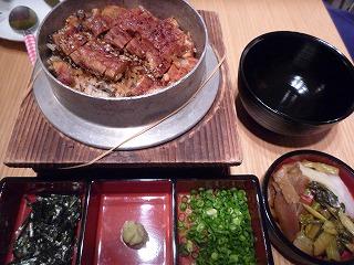 釜寅(うなぎまぶし)