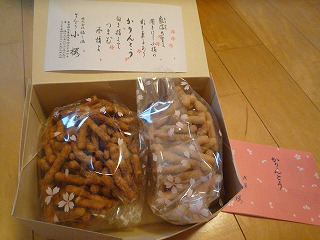 子桜(さくらかりんとう、きな粉かりんとう)