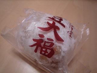 亀澤堂(豆大福)