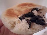 プルミエサンジェルマン(黒豆米粉パン)cut