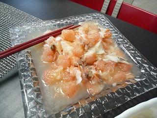 お料理 (3)