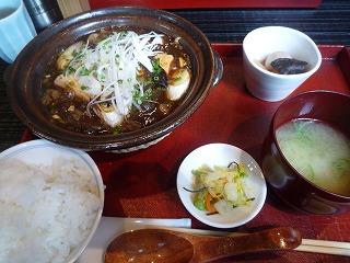 葱屋福(牛すじ豆腐)