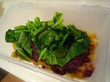 薩摩芋と小松菜と小豆サラダ
