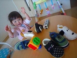 110314_靴 (2)