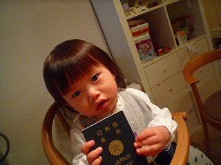 110327_パスポート (2)
