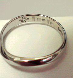 0902701結婚指輪