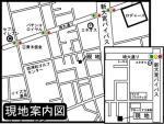 栄和3丁目地図