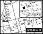栄和4丁目地図