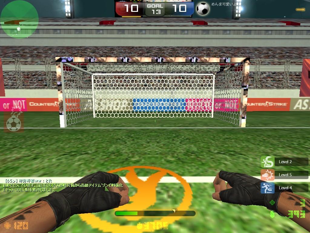 sc_soccer010014.jpg