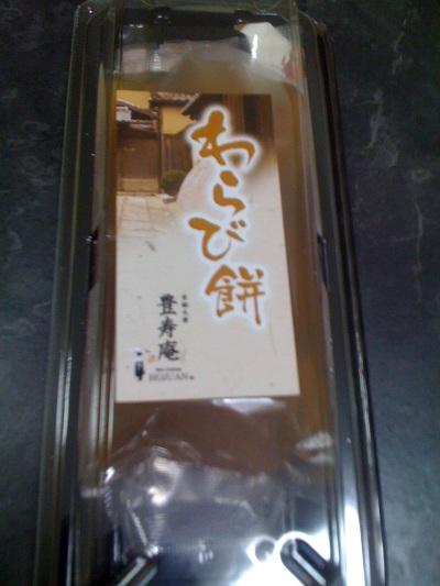 2011-0725おやつ1