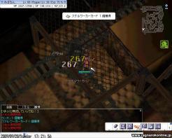 screenlydia035.jpg
