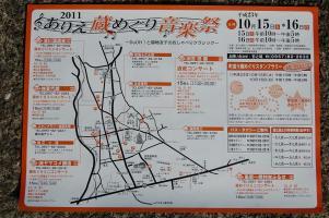 蔵コン地図