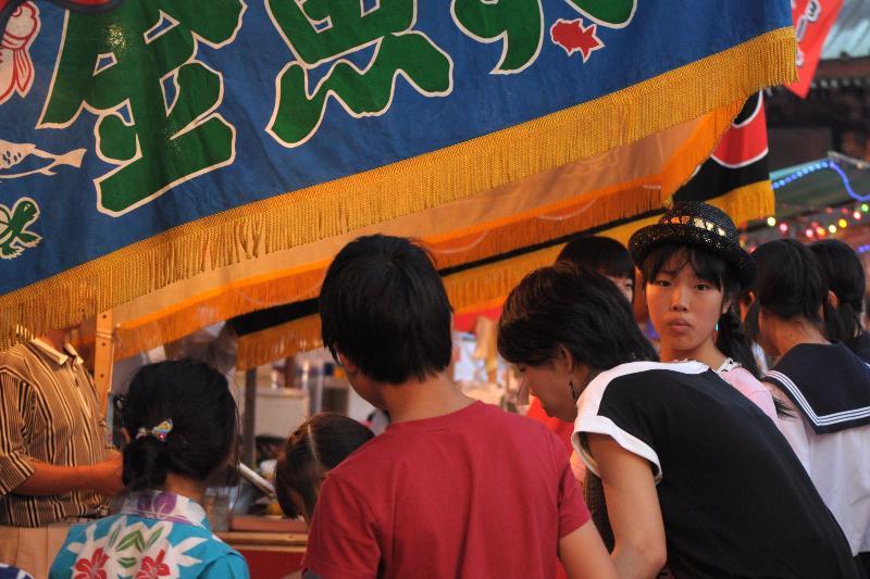 四国中央市 三島 天神祭