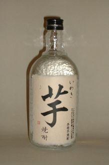 いわき三和産 芋焼酎