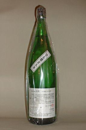 美の川 「良寛」 純米吟醸びん燗火入れ酒