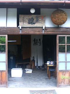 会津娘 田植え2