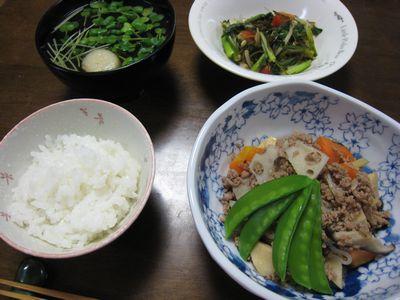 根菜とひき肉のしぐれ煮定食