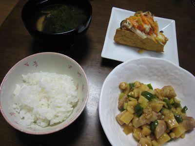 鶏肉とピーナッツの炒め物定食