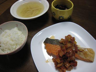 鮭の野菜ソース定食