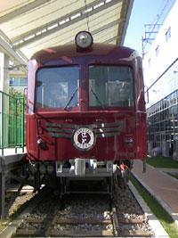 T532.jpg