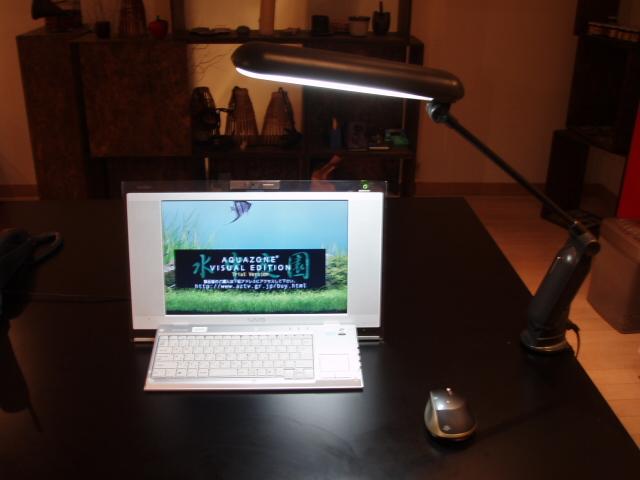 パソコンの照明
