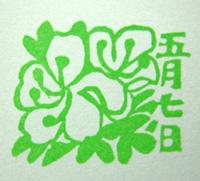 DSCN0149.jpg