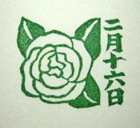 DSCN3622.jpg