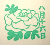 DSCN3807.jpg