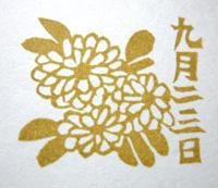 DSCN3898.jpg