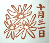 DSCN4106.jpg