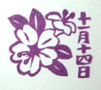 DSCN4153.jpg