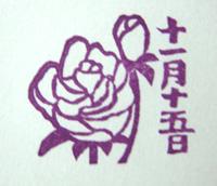 DSCN4154.jpg