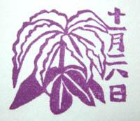 DSCN4235.jpg