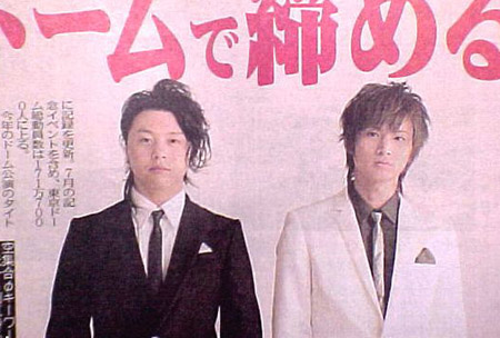 tokyo_top_news-img600x444-119287889701.jpg