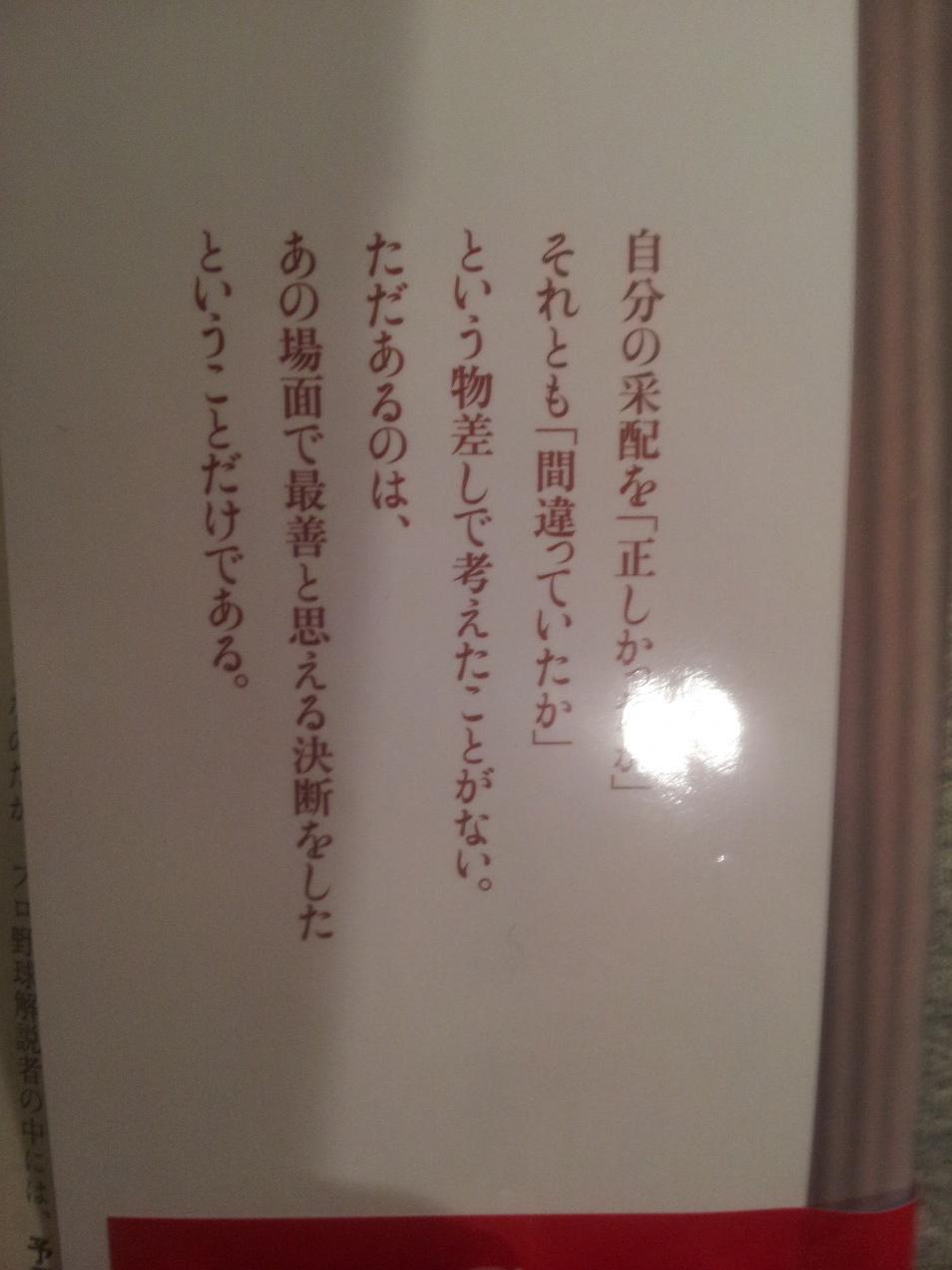moblog_ded9bcc9.jpg