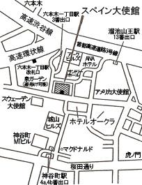大使館地図
