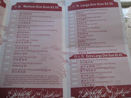 chinatown tea Dimsum