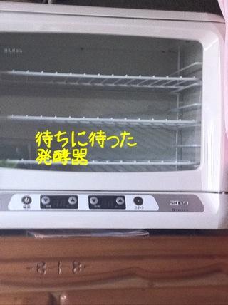 shifone8 038