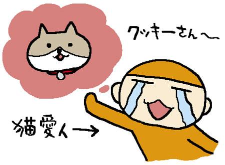 2011_01_aisatsu2