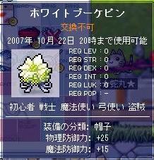 20071024182136.jpg