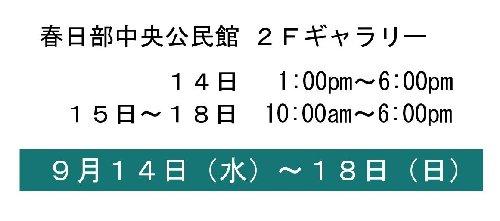 11悠彩1-3