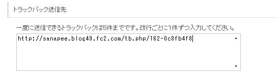 20070122200315.jpg