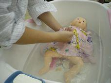 お風呂でちゅよ~。