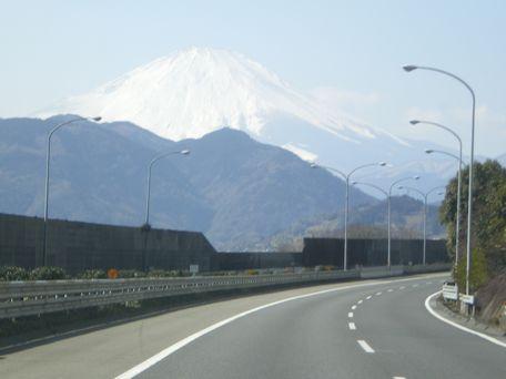 富士山だぁ!
