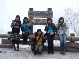 2008022203.jpg