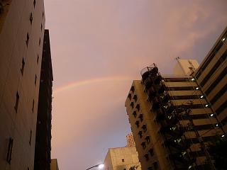 虹(その5)